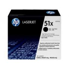 Laser cartridges for Q7551X / 51X